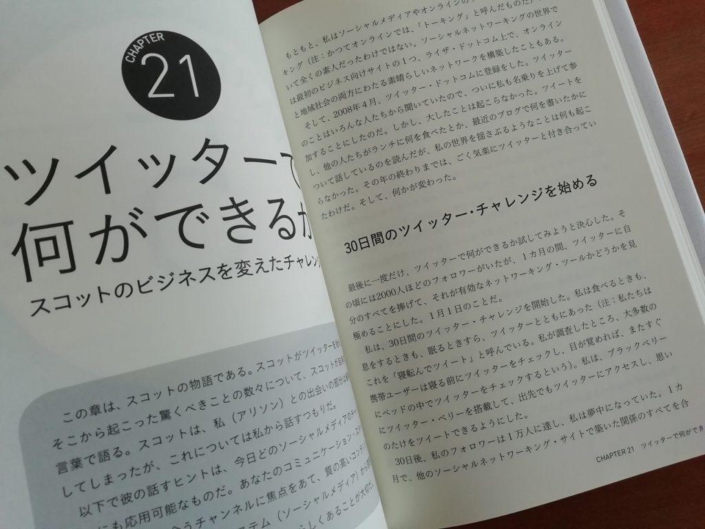 アンマーケティング ダイレクト出版